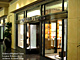 <b>Project Name:</b> Hollywood/Highland Center <br /> <b>Location:</b>Hollywood, Ca <br /> <b>Architect:</b> Rockwell Group